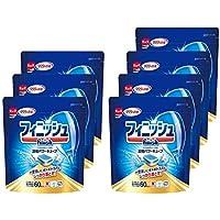 【ケース販売】 フィニッシュ 食洗機用洗剤 タブレット パワーキューブ 60個 (60回分)×7個入