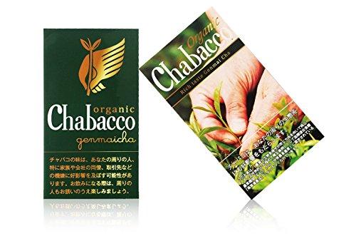 Chabacco チャバコ オーガニックシリーズ 有機玄米茶 8スティック入り