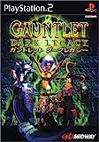 「Gauntlet Dark Legacy」の画像