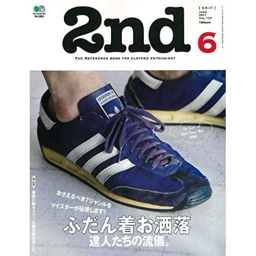 2nd(セカンド) 2017年 06 月号 [雑誌]