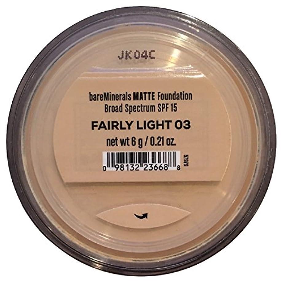 名義で自動免除するベアエッセンシャル bare escentuals ベアミネラル マット ファンデーション SPF15 PA++ 6g フェアリーライト