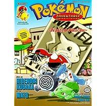 Pokemon Adventures, Volume 2: Wanted Pikachu