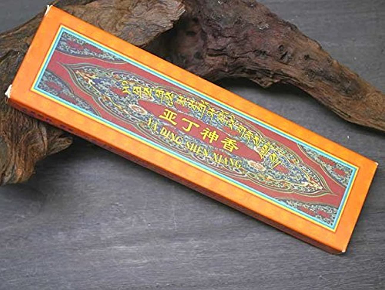 ランク恨み思い出させる中国香 甘孜チベット自治州のお香【丁神香】