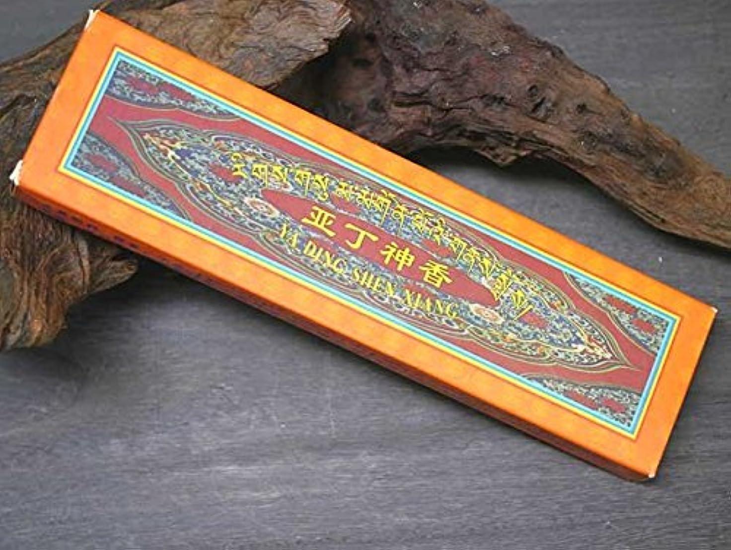 ゆるく王室老人中国香 甘孜チベット自治州のお香【丁神香】