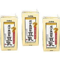 ふくれん 九州産ふくゆたか大豆使用 成分無調整豆乳 1000ml×3本