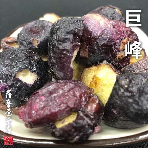 国産乾燥果実シリーズ 乾燥巨峰 30g 国産原料100% 〜ニューフリーズドライ製法(特許取得)〜