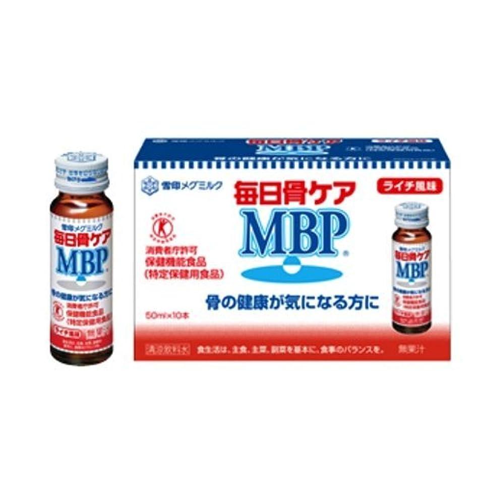 グレー懐疑的便宜毎日骨ケア MBP 30本 ライチ風味