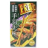 グリコ ジャイアントプリッツ 手羽先味 (14袋入)中部地区限定販売