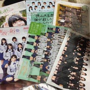欅坂46 ポスターやパーフェクトブックまとめて