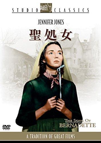 聖処女 [DVD]