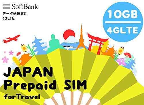 お急ぎ便SOFTBANK 回線に接続!日本で使う4G LTE高速回線接続10GB データ通信専用 プリペイドSIM