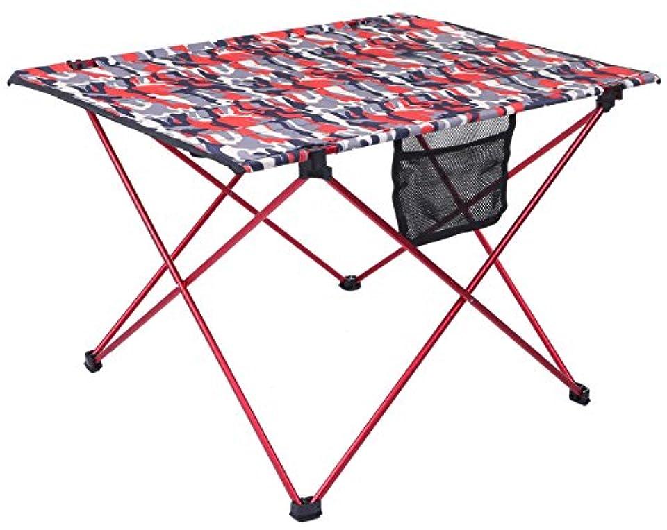 カリング依存する立場ウミネコ(UMiNEKO) ウルトラライト ポータブル テーブル 丸洗いOK 高強度 軽量コンパクト