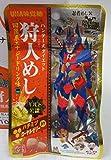 UHA味覚糖  狩人めし 回復系エナジードリンク味(20g×10) ニューパッケージタイプ