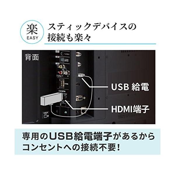 オリオン 32V型 液晶 テレビ RN-32S...の紹介画像4