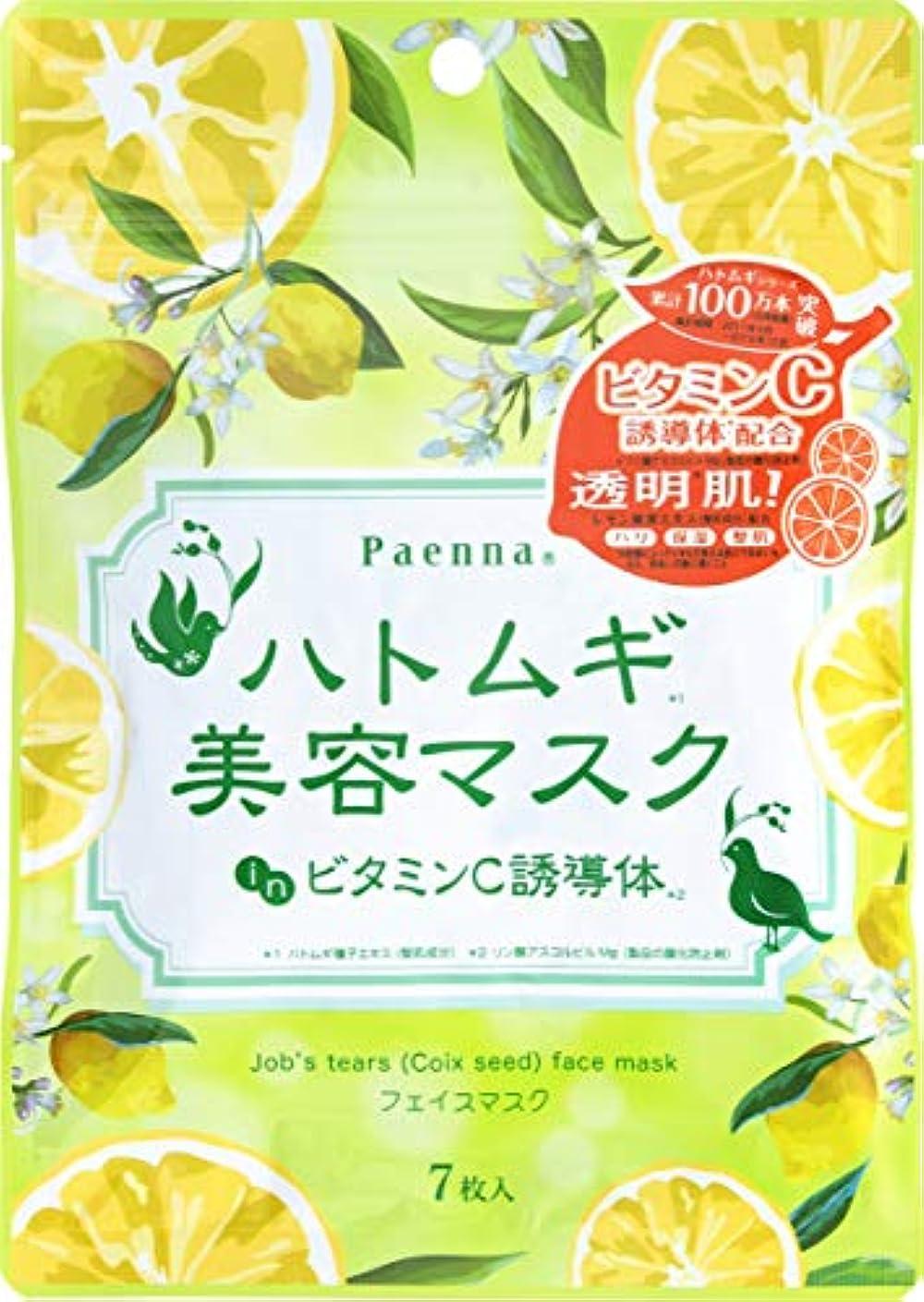 イベント彼女の扱いやすいパエンナ ハトムギ美容マスク inビタミンC誘導体 7枚(90ml)