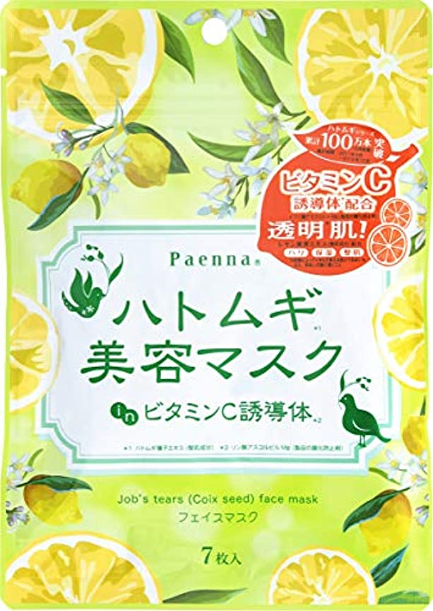 私のまあ期間パエンナ ハトムギ美容マスク inビタミンC誘導体 7枚(90ml)