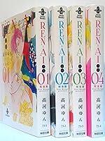 REN-AI 【恋愛】 完全版 コミック 1-4巻セット (秋田文庫 )