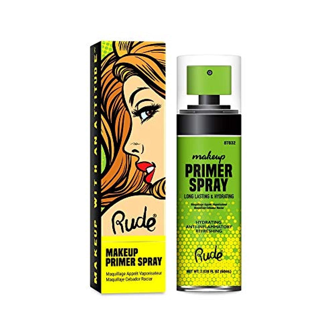 深遠部族アラブ人(3 Pack) RUDE? Make Up Primer Spray (並行輸入品)