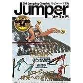 Jumper PLUS (ジャンパープラス)