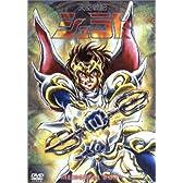 天空戦記シュラト メモリアルボックス 1 [DVD]