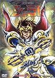 天空戦記シュラト メモリアルボックス1[DVD]
