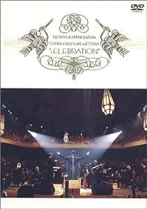 "NORIYUKI MAKIHARA SYMPHONY ORCHESTRA ""cELEBRATION"" [DVD]"