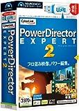 PowerDirector EXPERT 2 (Uメモ)