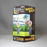 ドラゴンボールZ 劇場版ワールドコレクタブルフィギュアvol.2 DB劇015:トランクス バンプレスト プライズ