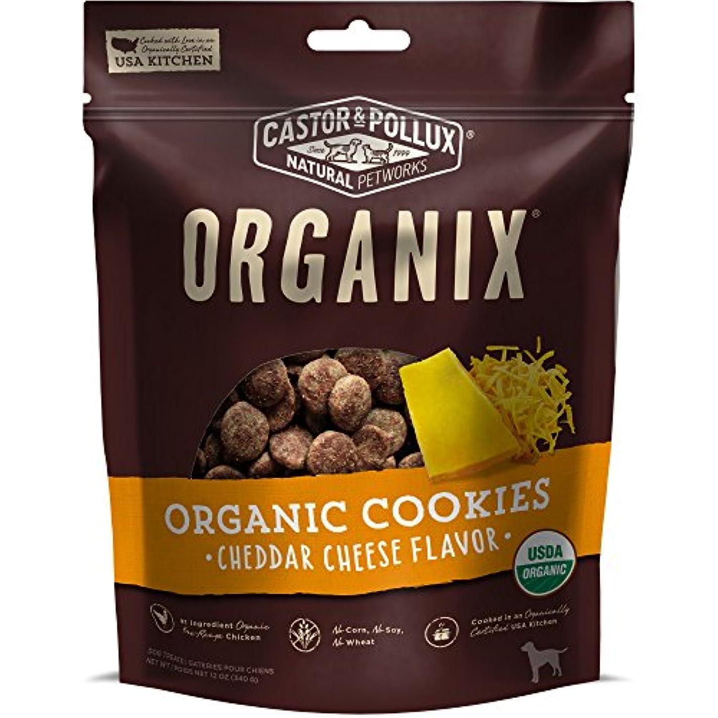 猫背我慢する船尾Organix Organic Dog Cookies Treats, Cheddar Cheese Flavor by Organix