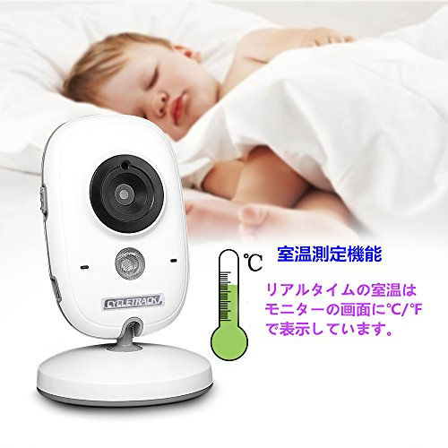 CYCLETRACK ワイヤレス ベビーモニター ベビーカメラ 無線 遠隔監視カメラ 液晶双方向音声LED/子守唄/暗視撮影 ペット見守り 年寄り介護 赤ちゃん 出産祝い