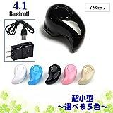 [NCon.] ワイヤレス Bluetooth ヘッドセット Bluetooth4.0 片耳インナー イヤー型 [取扱説明書付き(英語・日本語・中国語)] (黒)