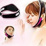 Amazon.co.jpリフトアップベルト フェイスマスク 小顔矯正 プチ整形 フェイスケア 伸縮性 フェイスライン用 美顔用品