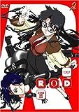 R.O.D READ OR DIEのアニメ画像