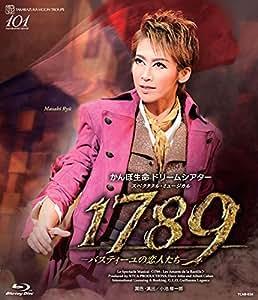月組宝塚大劇場公演 スペクタクル・ミュージカル『 1789 ―バスティーユの恋人たち―』 [Blu-ray]