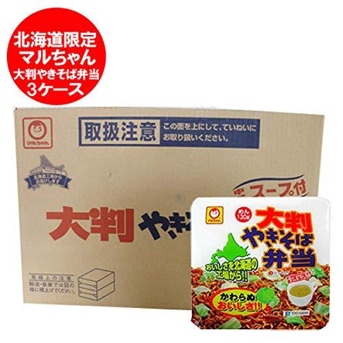 マルちゃん カップ麺 送料無料 焼きそば 即席カップめん 東洋水産 大判 やきそば弁当 (スープ付) 12食入 1ケース ×3箱 北海道限定 カップやきそば やきべん