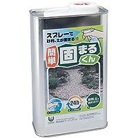 アーバンテック 砂利固め剤 かんたん固まるくん 1kg