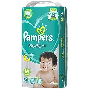 パンパース オムツ テープ さらさらケア M(...の関連商品2