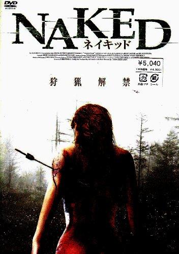 NAKED-ネイキッド- [DVD]