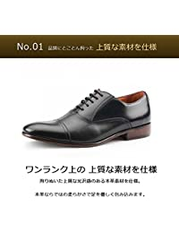 RIBONGZ ビジネスシューズ メンズ 本革 紳士靴 内羽根 ストレートチップ