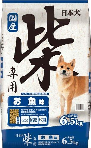 日本犬 ドッグフード お魚味 柴専用 6.5kg