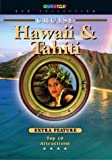 Cruise Hawaii & Tahiti [DVD] [Import]