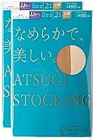 (アツギ)ATSUGI ストッキング ATSUGI STOCKING(アツギ ストッキング) なめらかで、美しい。 お腹ゆったりJJサイズ 〈2足組2セット〉 ヌーディベージュ JJML