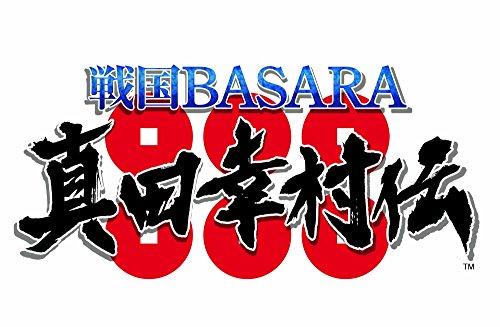 戦国BASARA 真田幸村伝 - PS4 カプコン