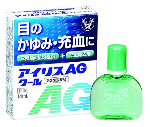 (医薬品画像)アイリスAGクール