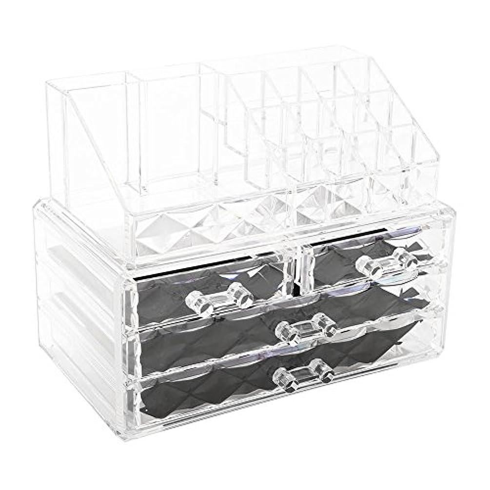 過言スナック複製化粧品収納ボックス アクリル製 2段式 三つ引き出し 大容量 多機能 丈夫 耐用 防塵 高透明度 化粧道具 小物入れ 化粧品入れ コスメ収納スタンド(2色) (透明)