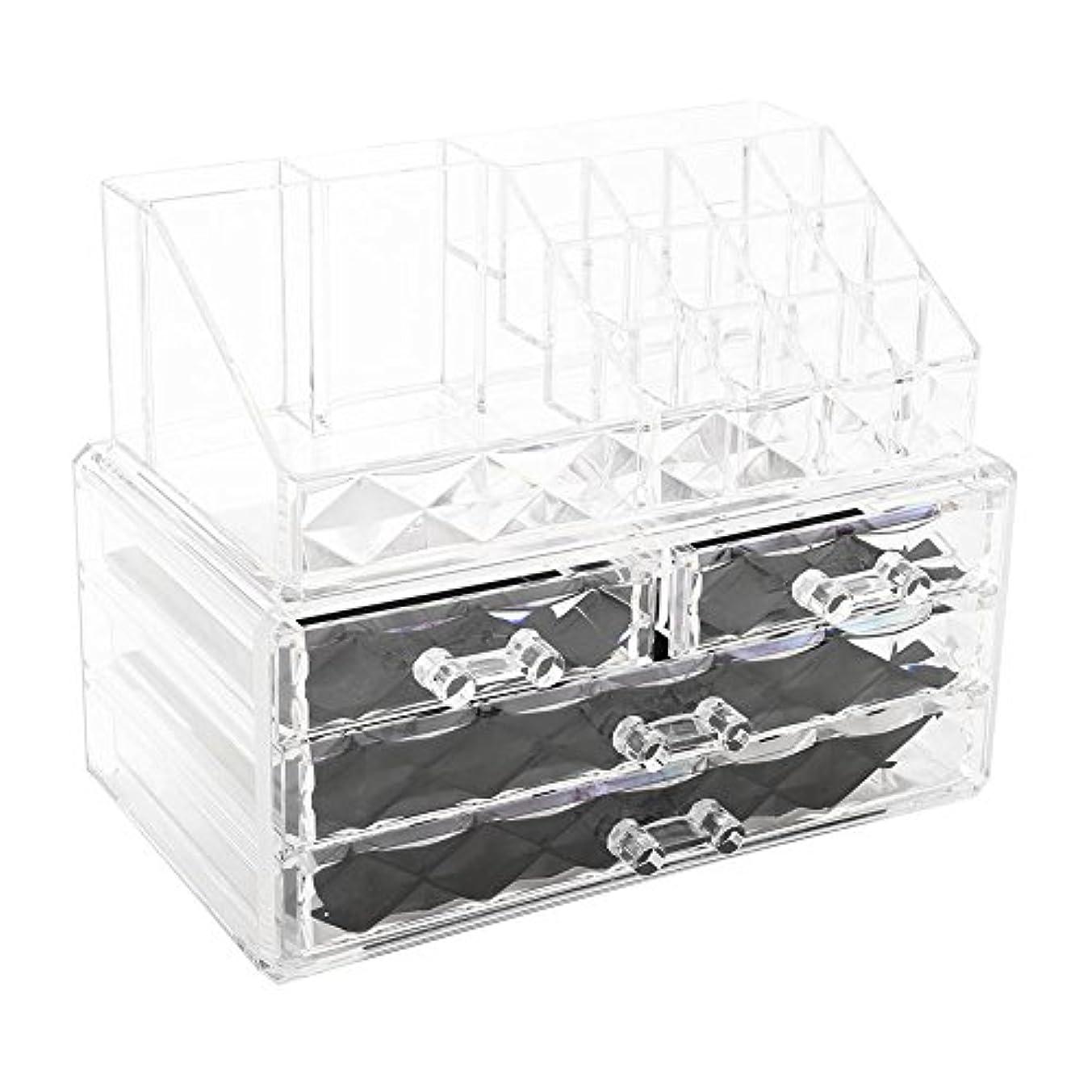 伝統ラッチとても多くの化粧品収納ボックス アクリル製 2段式 三つ引き出し 大容量 多機能 丈夫 耐用 防塵 高透明度 化粧道具 小物入れ 化粧品入れ コスメ収納スタンド(2色) (透明)