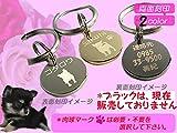 愛犬用オリジナル迷子札オーダーメイドのサークルミニone 画像