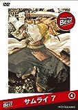 サムライ 7 第4巻 GONZO THE BEST シリーズ[DVD]