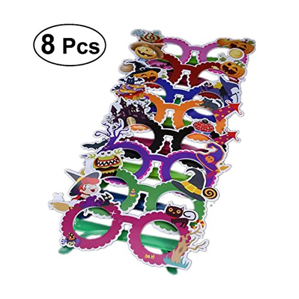 犠牲入口敬意を表するWINOMO パーティーメガネ ハロウィン眼鏡 漫画 面白い 樹脂 コスプレ小道具 8個入り