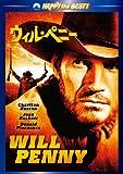 ウィル・ペニー スペシャル・エディション[DVD]